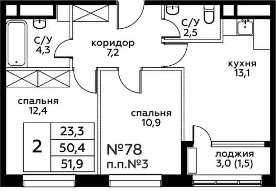 ЖК Вереск